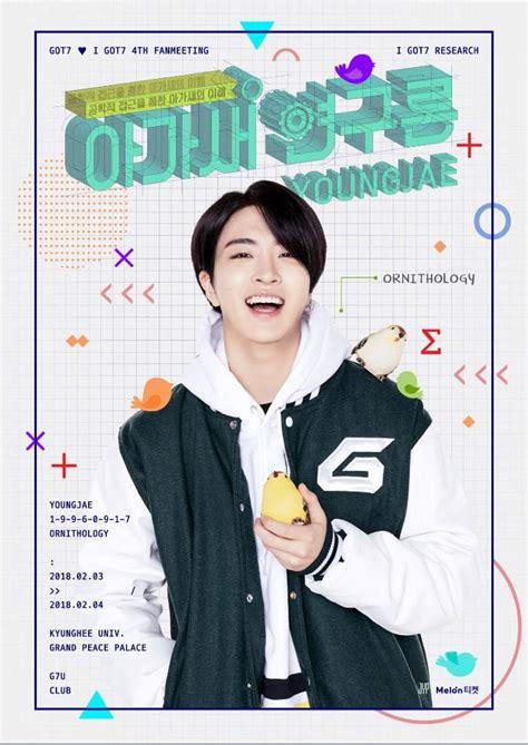 Poster Got7 Jb 1 Unofficial 1 youngjae teaser image got7 amino