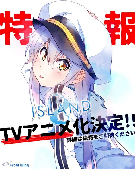 island tv anime announcement