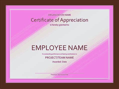certificate of appreciation template powerpoint certificate of appreciation free certificate templates