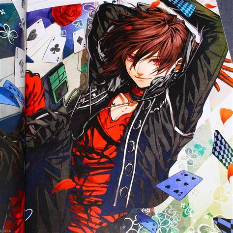 Anime Amnesia Price Amnesia Works Special Cover Otaku