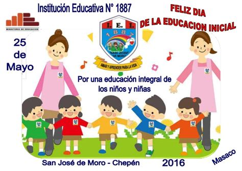 Aumento De Auxiliares Estatales Junio 2016 | aumento a auxiliares de educacion 2016 aumento a
