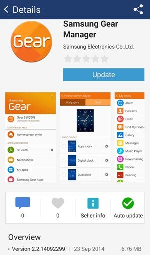 samsung gear manager apk gear manager updated to version 2 2 14092299 do you still problems need a fix tizen