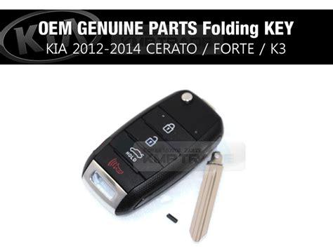 2014 Kia Forte Aftermarket Parts Oem Keyless Entry Folding Key Remote Blank For Kia