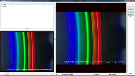 Lu Stop Rxk Spectrum Merah spectrum definition