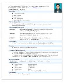 New Resume Builder Cv Format For Engineers Resume Template Exle