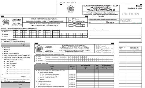 download formulir spt badan 2015 download formulir spt badan 2015 mempersiapkan spt