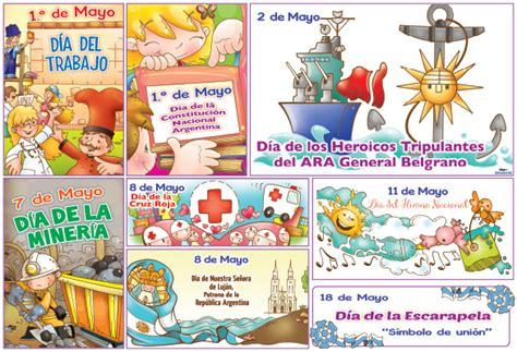 imagenes de de calaveras mexicanas efem 233 rides en im 225 genes cartelera escolares de junio imagenes efem 233 rides n 176