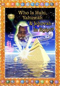 Home Decor Catalog who is huhi jehovah amp yahuwah in egipt