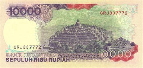 Uang Kuno 10000 Rupiah Sri Sultan Hamengku Buwono Tahun 1992 Vf mamu mam 5 lembar uang kuno penunggu setia isi dompet