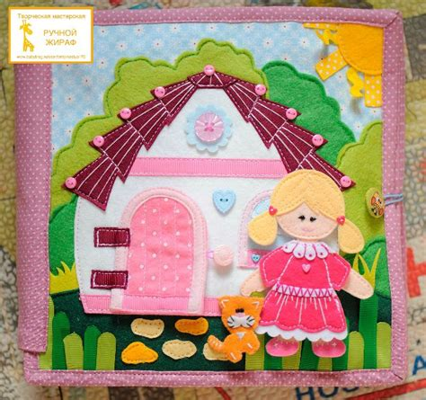 soft doll house soft doll house 28 images book ideas picmia the dollhouse barn in this wonderful