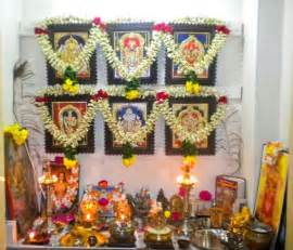home interior decoration accessories: pooja room designs and decorations for small indian homes