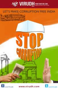 My Vision Of Corruption Free India Essay by Let S Make Corruption Free India Raise Your Voice Against Corruption And Be Part Of Change With