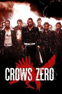 film crows zero subtitle indonesia nonton crows zero 2007 film streaming download movie