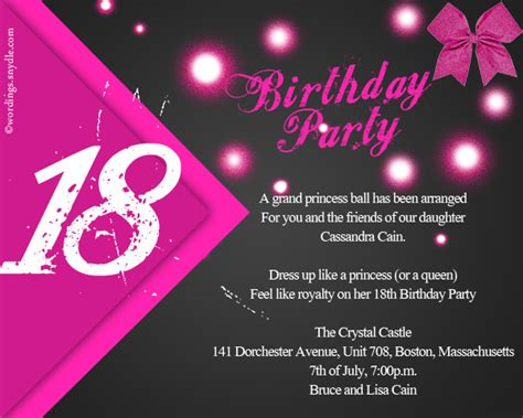 18th invitation templates 18th birthday invitation wording wordings and messages