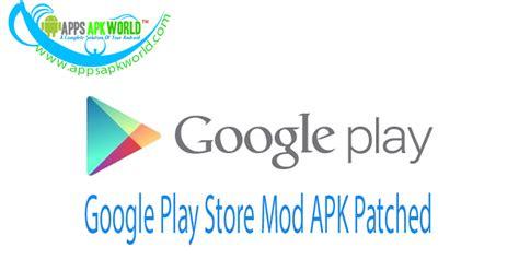 mod play store apk mod 版 play store mod mod 版 play store mod 快熱資訊 走進時代