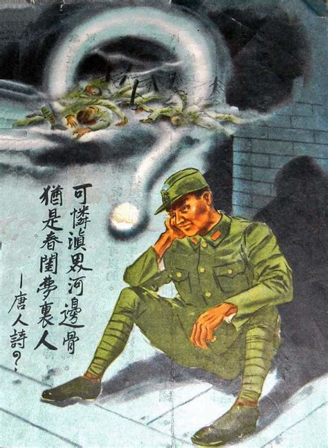 japanese psyop during wwii