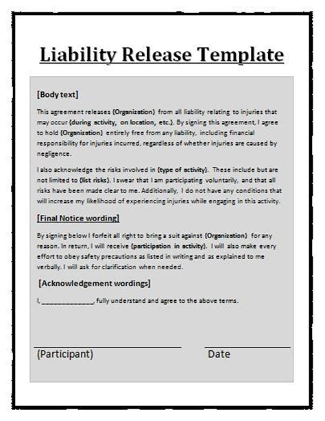 Financial Waiver Letter liability waiver template free word templates