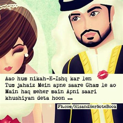 whats up dp for girls pin by spy sam on fb covers islamic covers and dp for