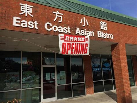 east coast new year menu east coast asian bistro now open in durham news observer
