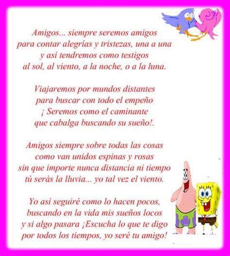 poema para una amiga que se va a casar las mejores palabras para mi mejor amiga y confidente
