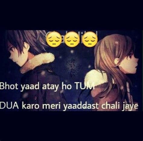 facebook attitude shayari 383 best images about urdu hindi shayari on pinterest