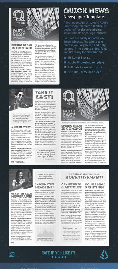 Quick Newspaper Template 4 Pages Journal Newsletter By Stormdesigns Newspaper Newsletter Template
