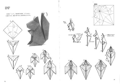 Advanced Origami Animals - advanced origami animals 28 images origami advanced