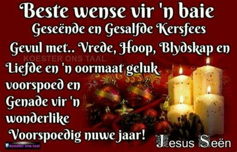 christus fees christmas words christmas quotes christmas blessings