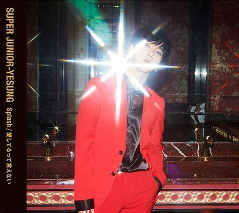 Yesung 2nd Mini Album Fall Limited aishiterutte ienai junior wiki fandom powered by wikia
