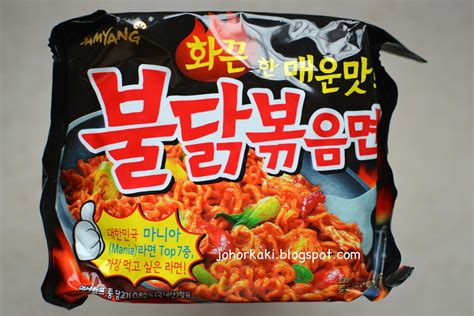Ramen Samyang korea samyang extremely spicy fried chicken flavor instant