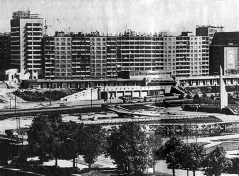 Старые фотографии г красноярска