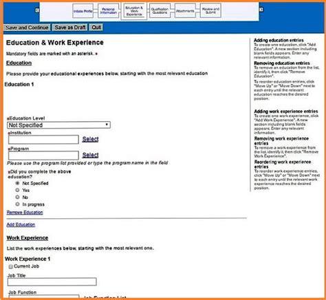 job application education section philip morris careers guide philip morris application