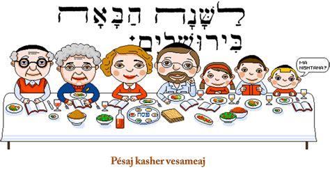 imagenes de costumbres judias juda 237 smo en un click costumbres y tradiciones