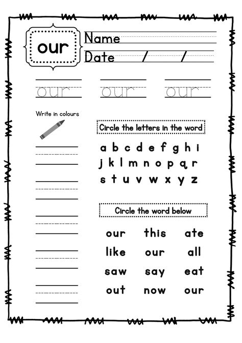 kindergarten worksheets sight words write the sight