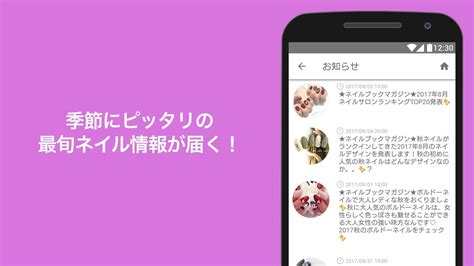 Nail Book by Nail Book Android Apps On Play