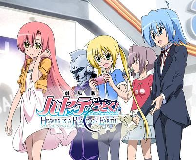 A Place Sub Indo Hayate No Gotoku Heaven Is A Place On Earth Subtitle Indonesia Animesave