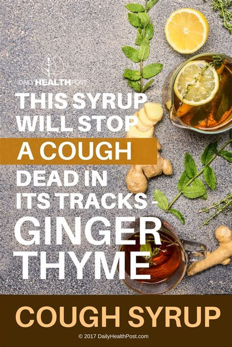 best cough syrup best cough syrup for adults and children bronchitis and