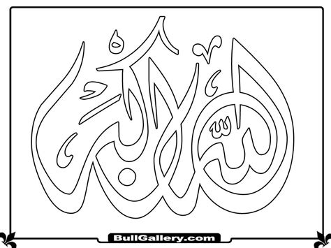 printable islamic coloring pages islamic patterns printable coloring pages