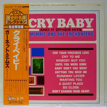 Garnet Mimms A Place Lyrics Garnet Mimms Cry Baby Records Vinyl And Cds To Find And Out Of Print