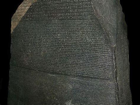 rosetta stone database is out of date rosetta stone error 2125 taringa