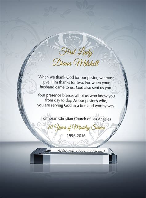 Thank You Pastor's Wife Plaque   Topiary   Pastor