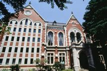Keio Mba Program by Keio Shidler College Of Business
