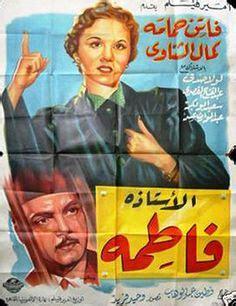 film kamel cinderella egyptian actress madiha kamel مديحه كامل egypt soft