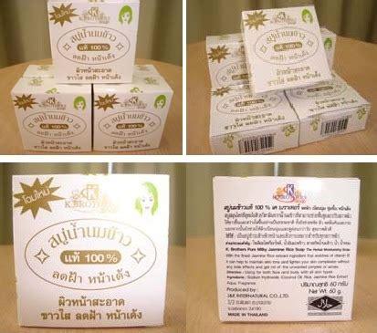 sabun beras thailand kbrothers jual herbal murah grosir