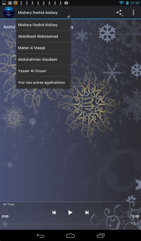 download mp3 ayat kursi gratis ayat al kursi mp3 android apps on google play