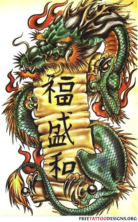 jap dragon tattoo designs japanese tattoos