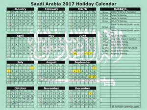 Saudi Arabia Kalendar 2018 Saudi Arabia 2017 2018 Calendar