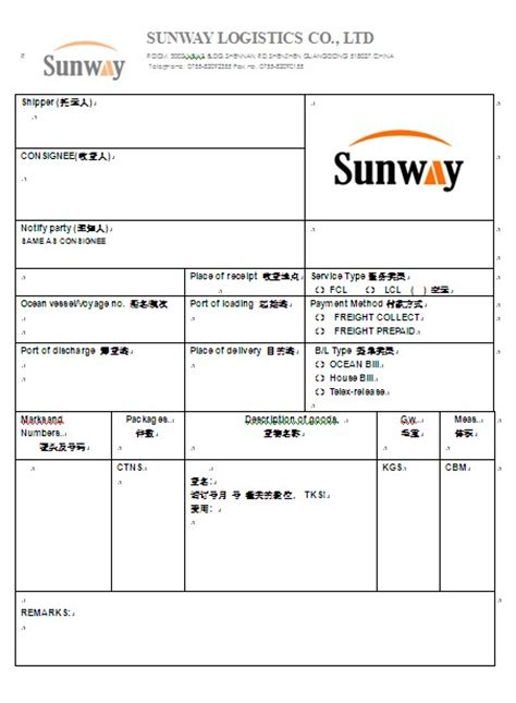 booking form sunway