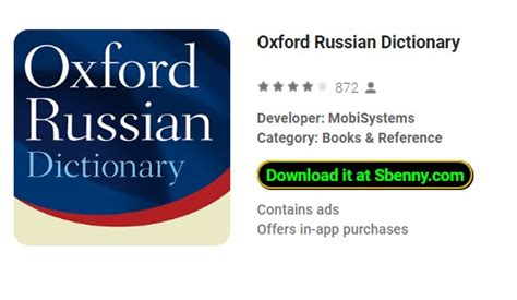 Modified Oxford Dictionary oxford russian dictionary unlocked mod apk free