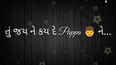despacito whatsapp status video download new gujarati despacito whatsapp status youtube